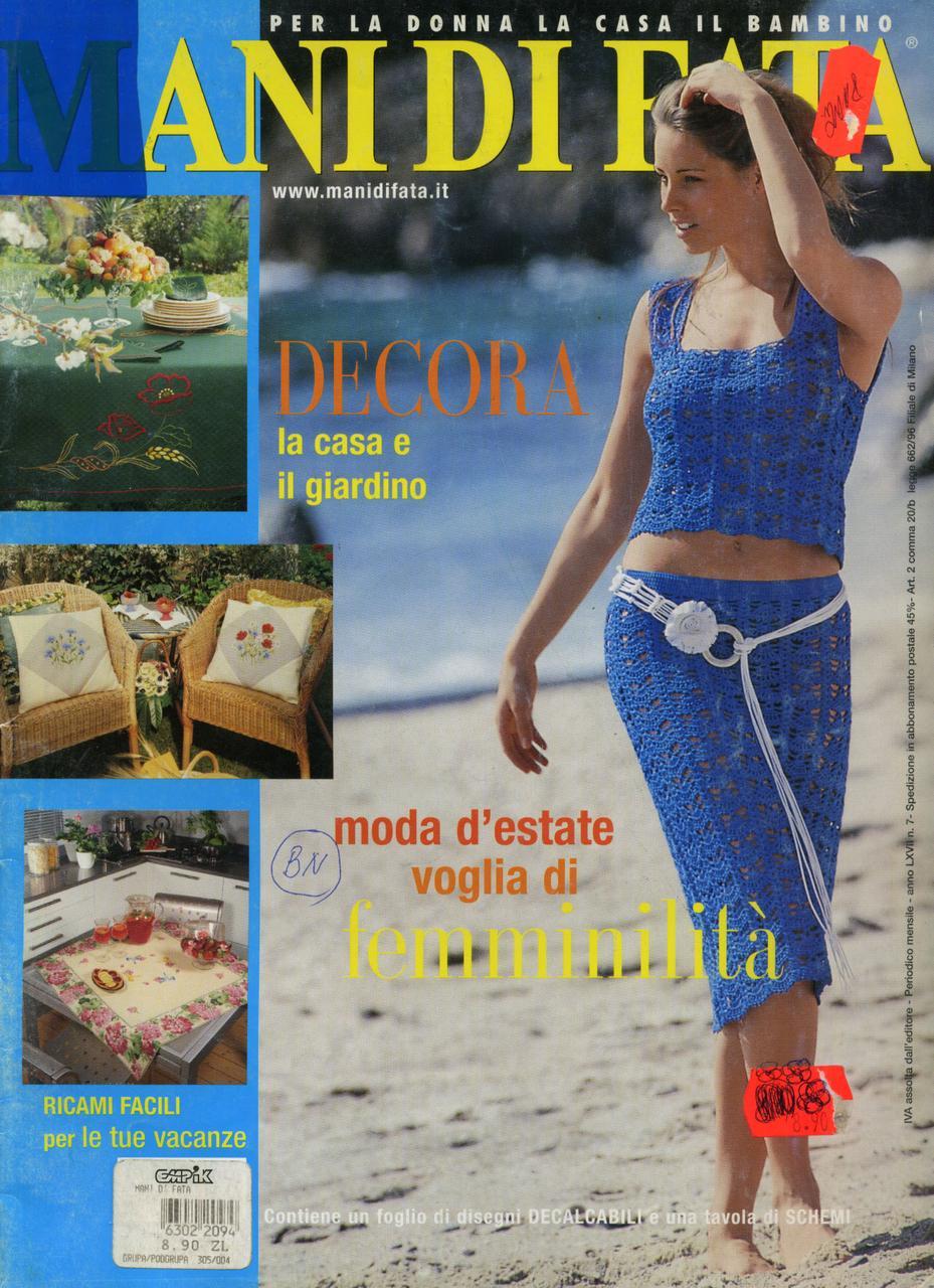 "Журнал по рукоделию ""MANI DI FATA""  июль 2002"