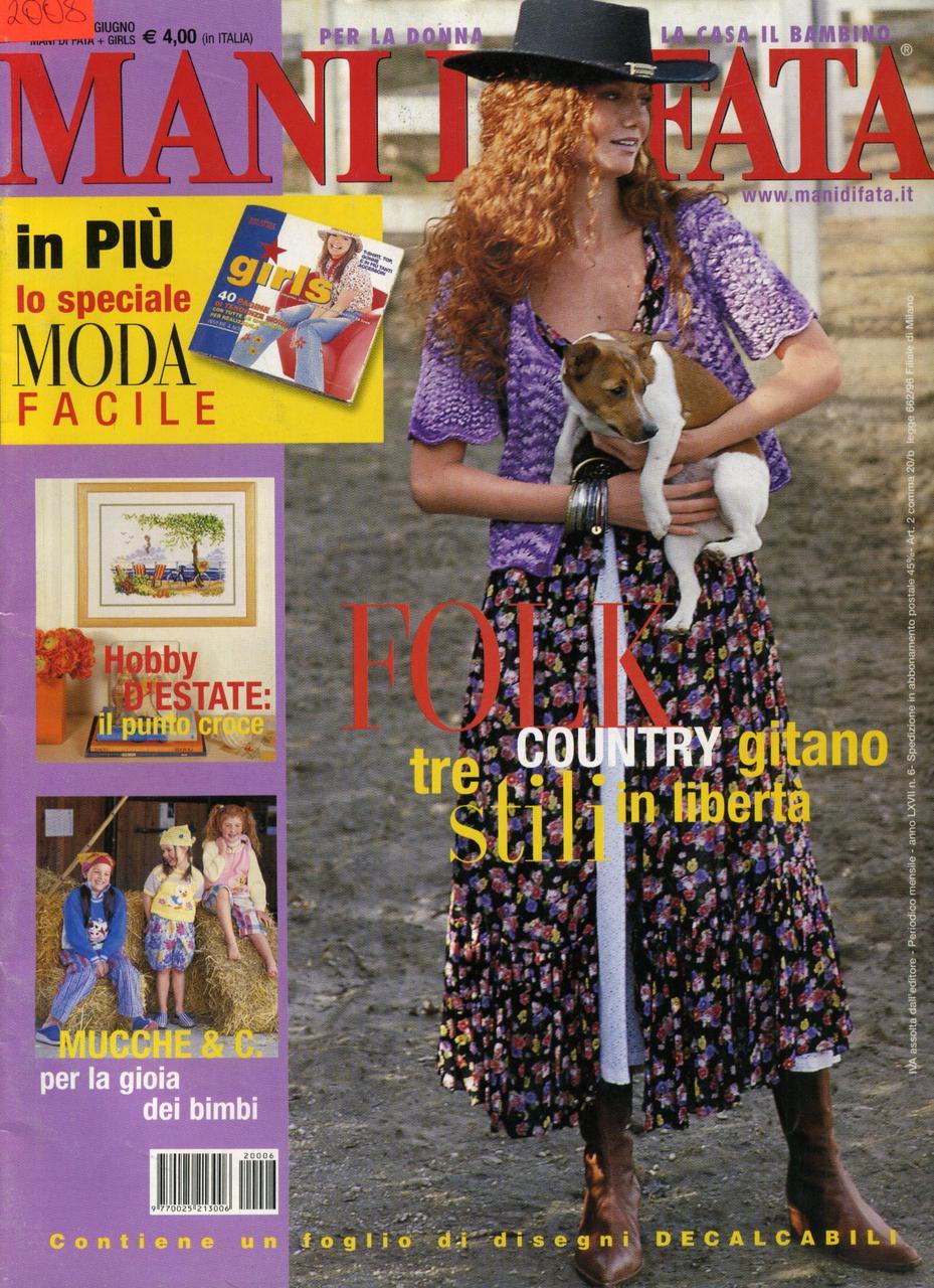 "Журнал по рукоделию ""MANI DI FATA""  июнь 2002, фото 1"