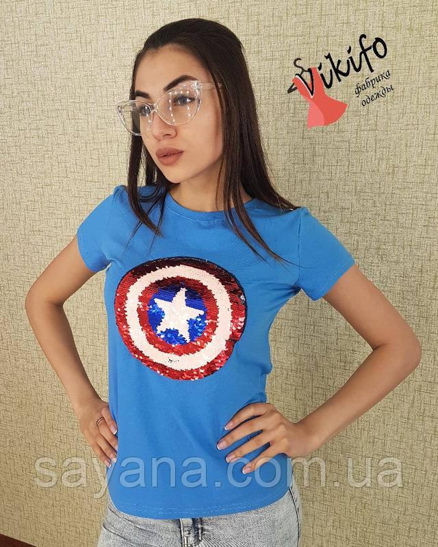 Стильная женская футболка,в расцветках