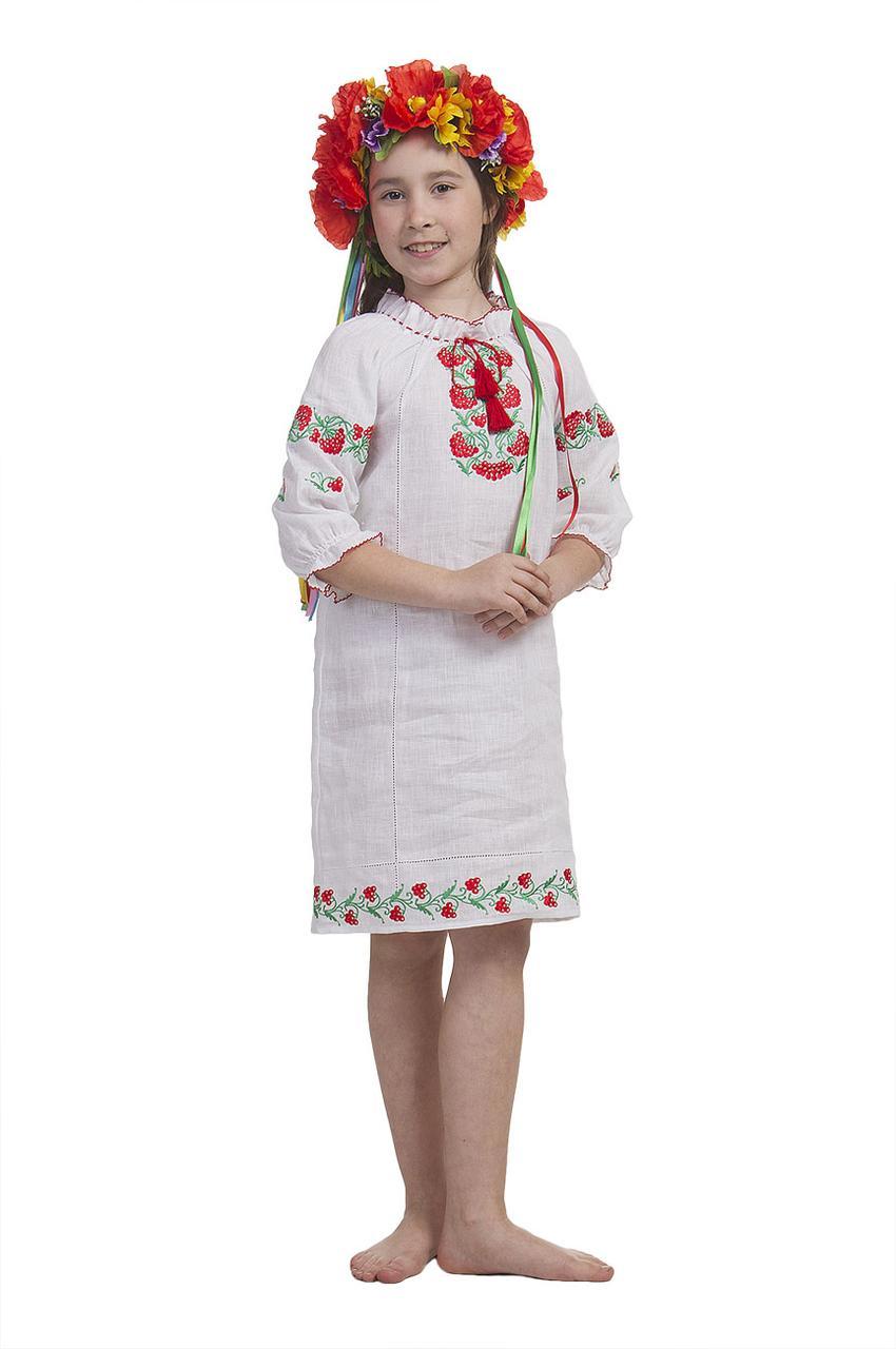Платье для девочки Калиновые бусы