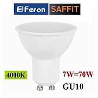 Світлодіодна лампа Feron LB-196 7W GU10 MR-16 4000К (нейтральний білий)
