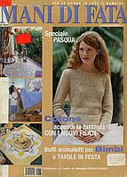 "Журнал по рукоделию ""MANI DI FATA""  март 2002"