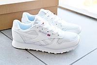 Кроссовки женские Reebok Classic D1339 белые