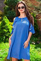 Платье КРВ № 429