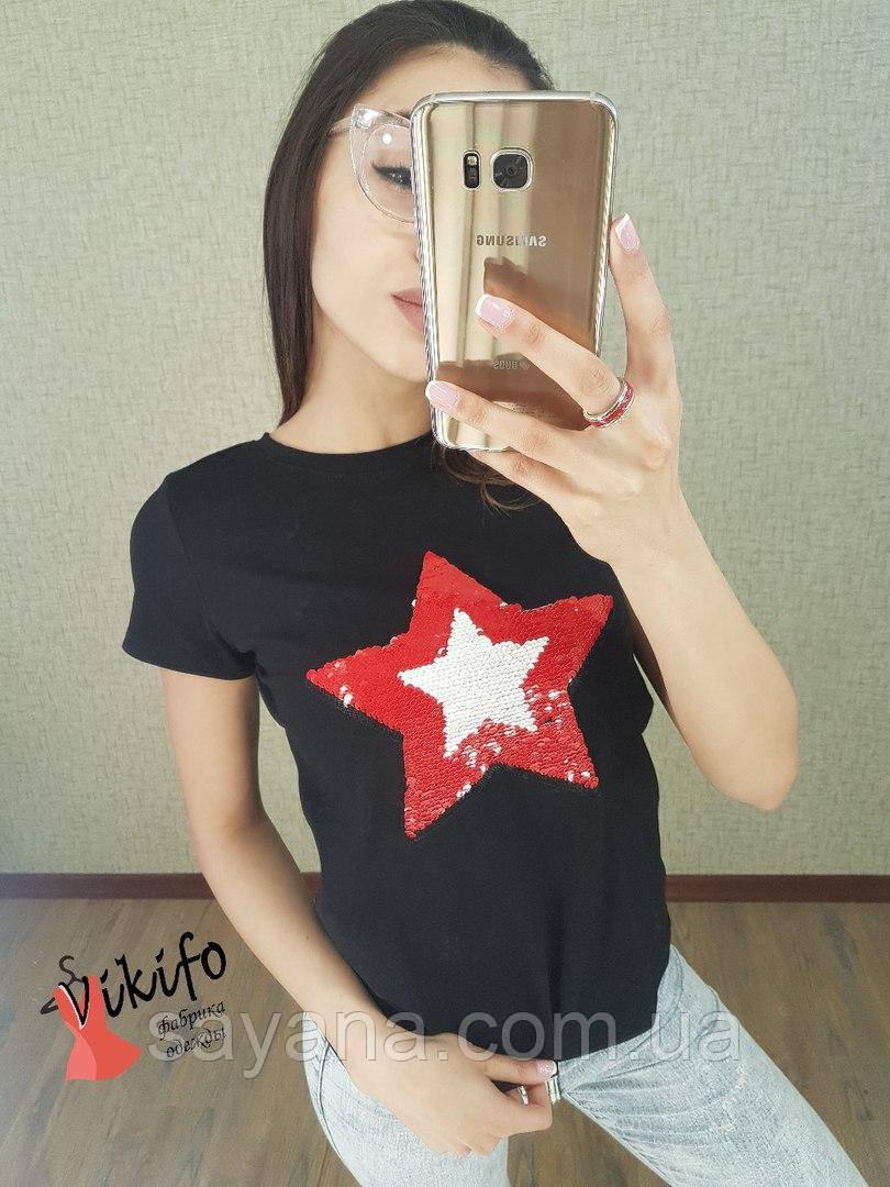 Модная женская футболка,в расцветка