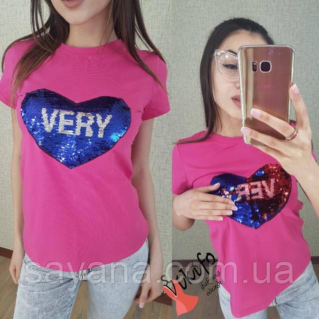 Модная женская футболка  с пайетками