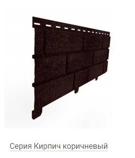 Сайдинг Стоун-Хаус Кирпич коричневый