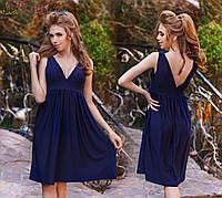 Женское летнее платье из эластичного трикотажа