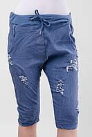 Женские котоновые стрейчивые бриджи с дырками на резинке с завязками и карманами