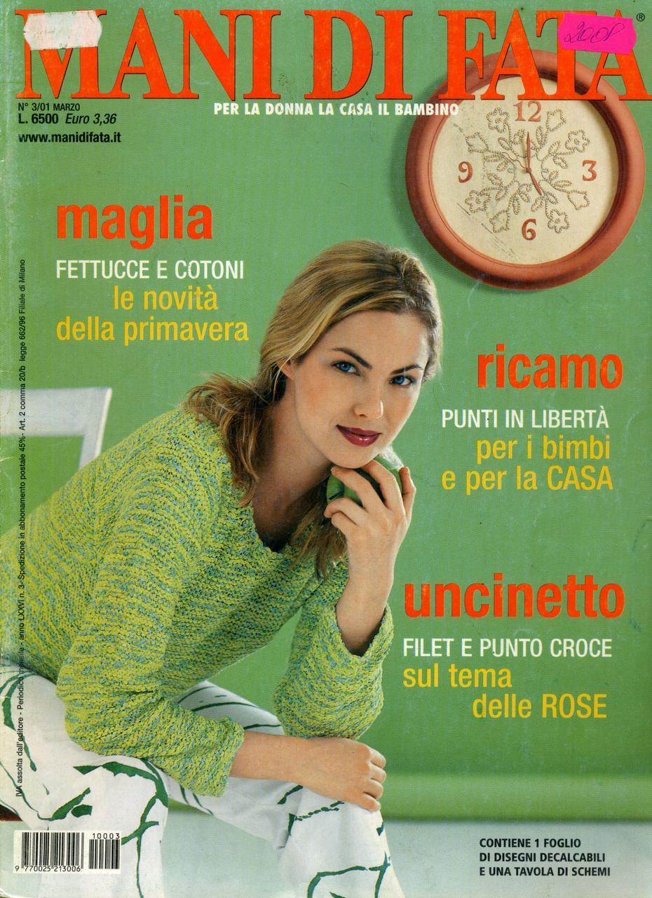 "Журнал по рукоделию ""MANI DI FATA""  март 2001"
