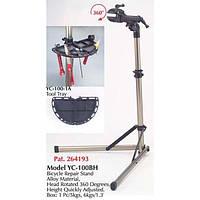 Стойка для ремонта велосипеда BikeHand YC-100BH