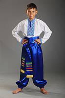 Шаровары для мальчика синие