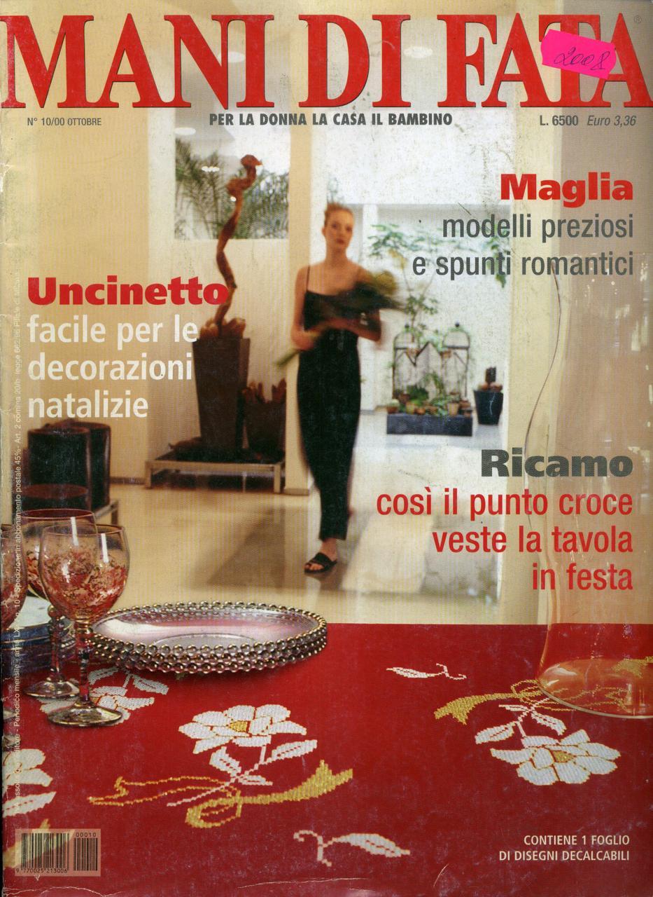 "Журнал по рукоделию ""MANI DI FATA""  октябрь 2000"