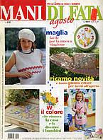 "Журнал по рукоделию ""MANI DI FATA""  август 2000, фото 1"