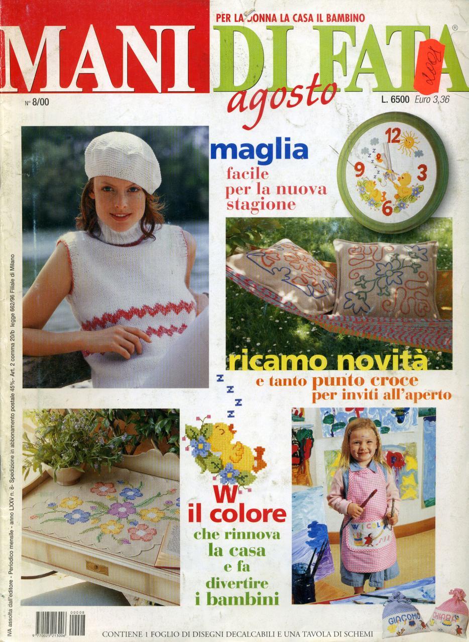 "Журнал по рукоделию ""MANI DI FATA""  август 2000"