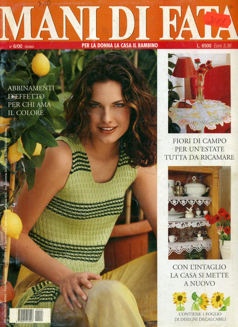 "Журнал по рукоделию ""MANI DI FATA""  июнь 2000, фото 1"