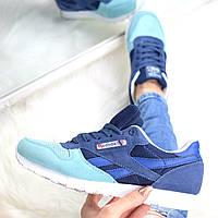 Кроссовки женские Reebok синий + голубой натуральная замша , спортивная обувь
