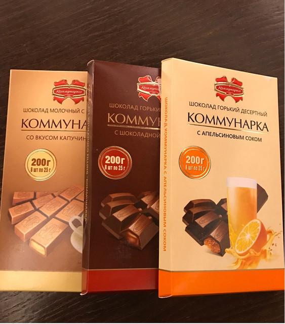 Шоколад ЭЛИТ от КФ Коммунарка 200 гр. 500гр, 1000гр