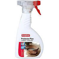 Спрей Beaphar для обработки помещений от паразитов (Protecto Plus), 150мл