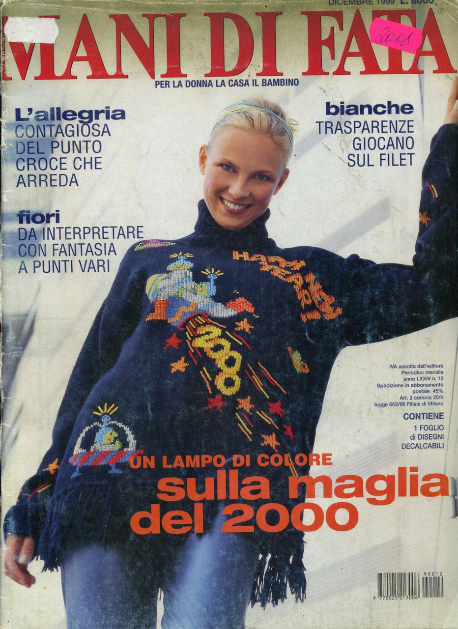 "Журнал по рукоделию ""MANI DI FATA""  декабрь 1999"