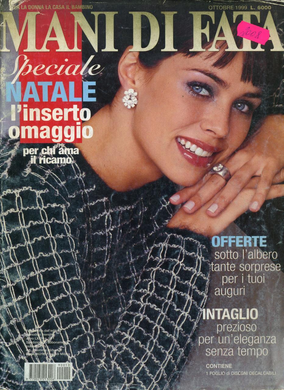 "Журнал по рукоделию ""MANI DI FATA""  октябрь 1999"