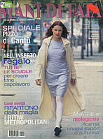 "Журнал по рукоделию ""MANI DI FATA""  сентябрь 1999, фото 1"