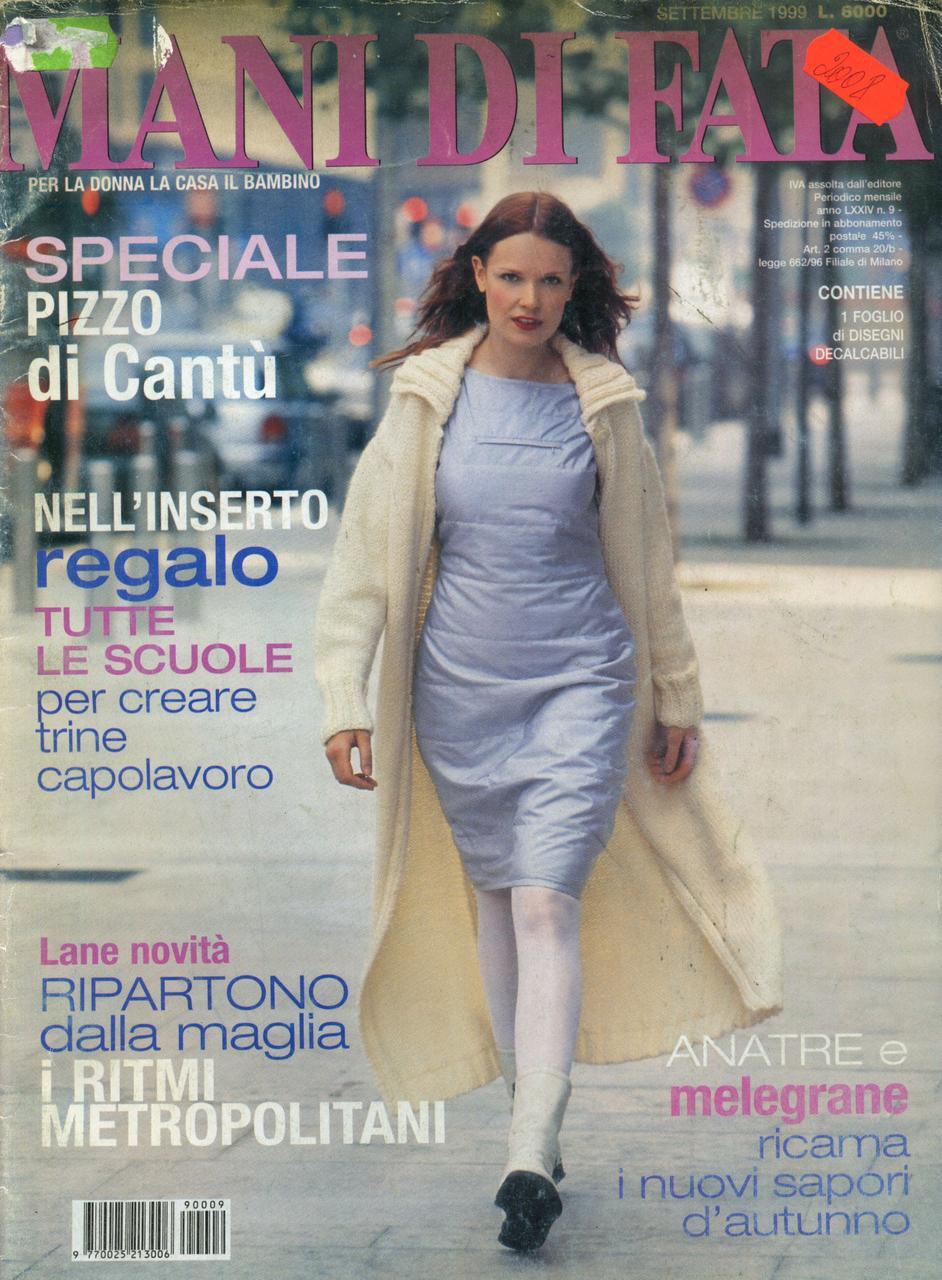 "Журнал по рукоделию ""MANI DI FATA""  сентябрь 1999"