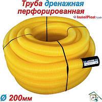 Труба дренажная ПВХ - Ø 200