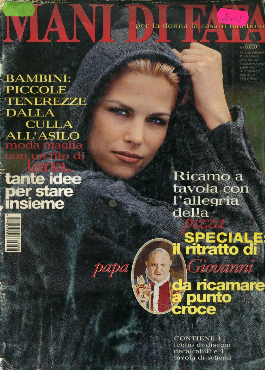 "Журнал по рукоделию ""MANI DI FATA""  август 1999"