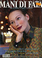 "Журнал по рукоделию ""MANI DI FATA""  декабрь 1998, фото 1"
