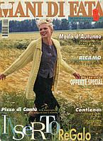 "Журнал по рукоделию ""MANI DI FATA""  сентябрь 1998, фото 1"