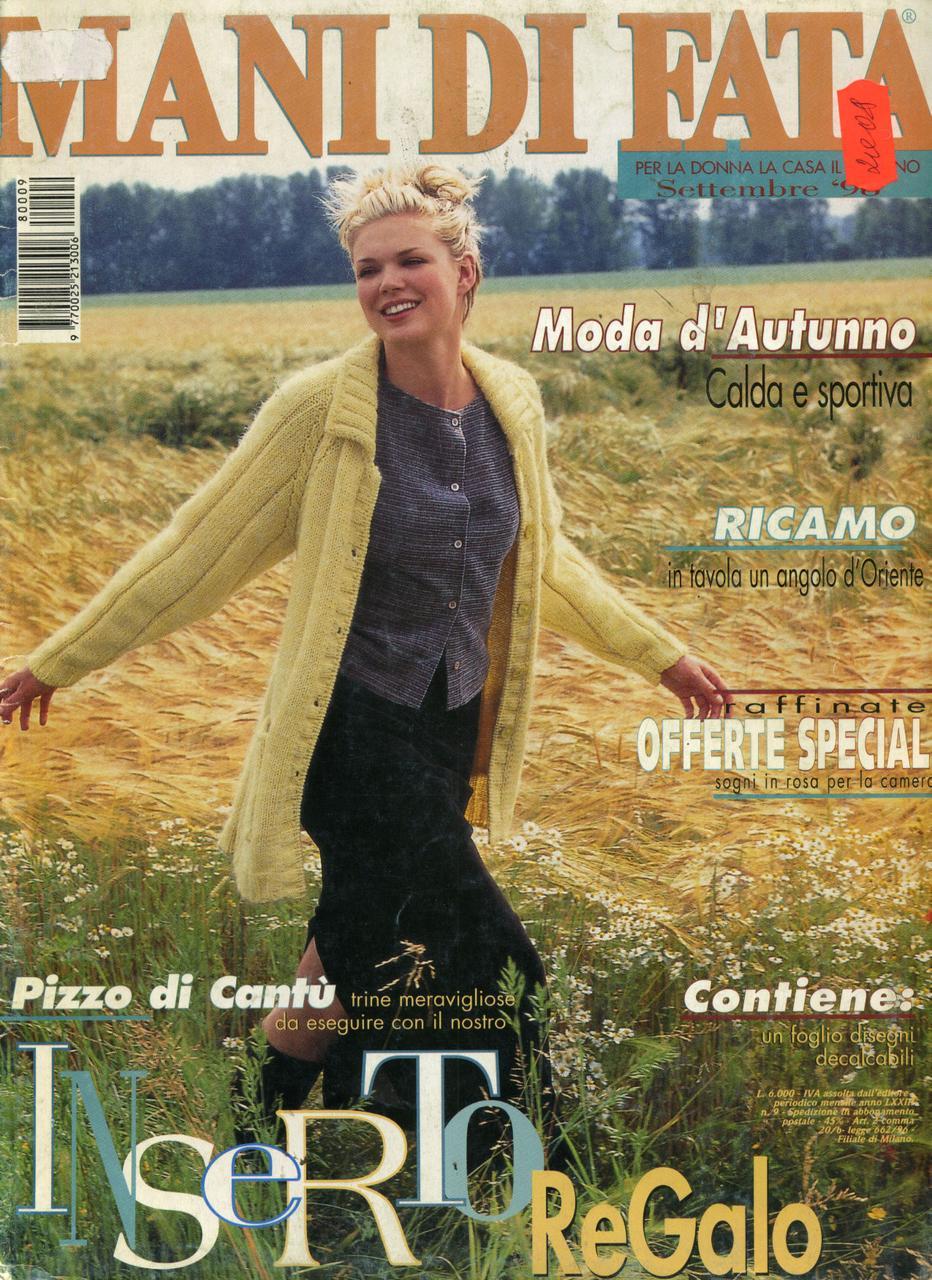 "Журнал по рукоделию ""MANI DI FATA""  сентябрь 1998"