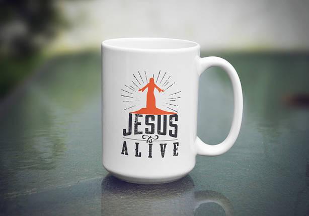 """Кружка """"Jesus is alive"""", 425 мл  , фото 2"""