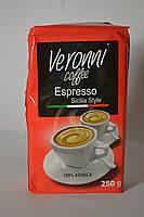 Кофе молотый Veronni coffee Espresso Sicilia Style 250 гр