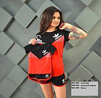 Женский костюм с шортами Адидас FAMILY LOOK - Норма 2096 НР