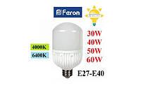 Feron LB-65 ― промышленная высокомощная LED лампа