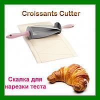 Скалка для нарезки теста Sweet Croissant Cutter