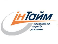 Интайм перевозчик Украины