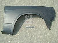 Крыло ВАЗ 2105 переднее правое (пр-во НАЧАЛО) 2105-8403010
