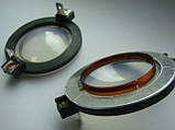 Мембрана RCF ND1410, ND1411 для пищалок діаметром 35.5 мм 35 мм., фото 4
