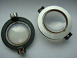 Мембрана RCF ND1410, ND1411 для пищалок діаметром 35.5 мм 35 мм., фото 5