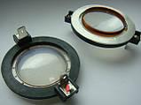 Мембрана RCF ND1410, ND1411 для пищалок діаметром 35.5 мм 35 мм., фото 6