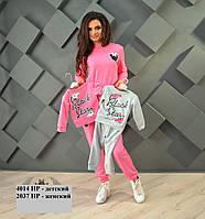 Одинаковая одежда мама+дочка Детский костюм 4014 НР