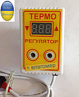 Терморегулятор с влагомером ЦТРВ для инкубатора