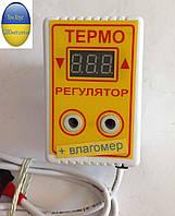 Терморегулятор для инкубатора с влагомером ЦТРВ для инкубатора