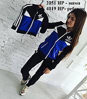 FAMILY LOOK Спортивный костюм адидас женский 2051 НР
