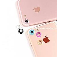 Металическая защита для камеры на айфон 7/7s Розовая
