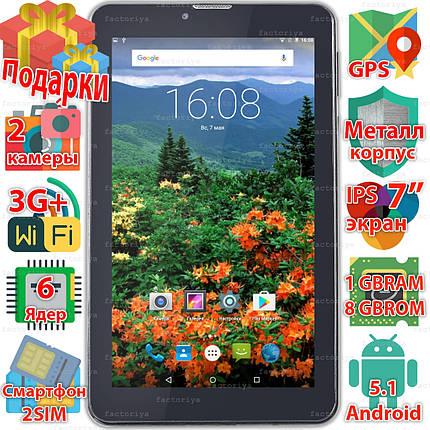 Samsung X7 планшет дуос 2 sim таблет Android 5.1 GPS навигация wi-fi 1024*600 IPS 6 ядер 3G sms 3000mAh Aкция!, фото 2