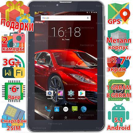 Планшет навигатор телефон Samsung X7 Android 5.1 GPS навигация wi-fi 1024*600 IPS 6 ядер 3G 2 sim sms 3000 mAh, фото 2