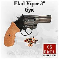 """Ekol Viper 3"""" револьвер флобера с буковыми накладками"""